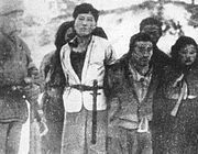 安倍が天皇陛下バンザイ!!と憲法改悪のたくらみ  韓国の歴史教科書のデタラメを具体的に列記したらきりがない。自国民を20万人大虐殺した1950年の保