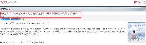 6787 - (株)メイコー ヤフーニュースにメイコー出てるぞ  直近上方修正株からピックアップ、採れたて上値余地期待の割安株 <