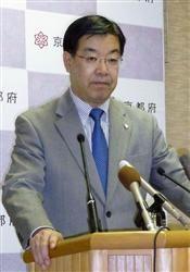TPP, 増税、勝手にやっていると、既成政党クソくらいと言われるぞ。  ◆京都で卒業したら留学生の永住OK…特区申請へ  (読売新聞2013年4月11日14