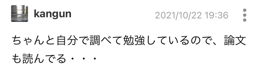 6255 - (株)エヌ・ピー・シー まさか🥺 泣かないよね❓