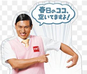6255 - (株)エヌ・ピー・シー ???