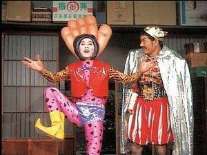 6181 - (株)パートナーエージェント ぱあぱあぱあぱあぱぁああ~www(爆