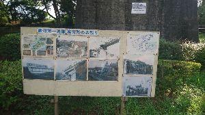 鉄道写真投稿 鉄道第一連隊演習線跡その1
