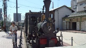 鉄道写真投稿 坊っちゃん列車  同じく道後温泉