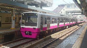 鉄道写真投稿 津田沼にて新京成電鉄