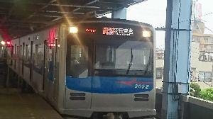 鉄道写真投稿 青砥にてアクセス特急