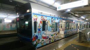 鉄道写真投稿 千葉都市モノレール