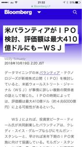 6025 - 日本PCサービス(株) こんなすごいパランティア関連で 時価総額28億は無いやろ。 最低100億は無いとあかん。 ここから3
