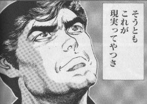 6025 - 日本PCサービス(株) ビットコインに代表される、投機的仮想通貨の時代は終わり。  今からはエクイティトークンが基準になる。