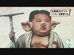安倍政権を打倒しよう! ●一般的に、北朝鮮による日本人の拉致は、北朝鮮スパイが行っていると思われているが、実際は、日本国内の