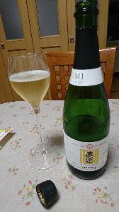 4587 - ペプチドリーム(株) プールに行ってきました。 全ては、美味しく酒を呑みたいから♪(笑) まさかのIR2連発というおめでた
