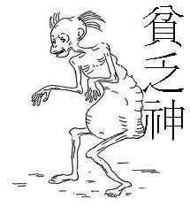 4587 - ペプチドリーム(株) sakimoatomo nai 110 の 貧乏神はシツコイですよ 118の化身ですから 明日まで呪