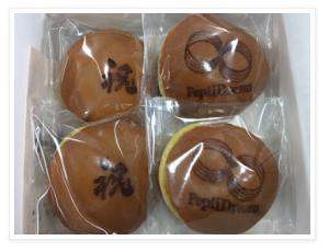 4587 - ペプチドリーム(株) 川崎の完成披露パーティーで配られた、おみやげの どら焼きだそうです^^  うまそう。  IR広報ブロ