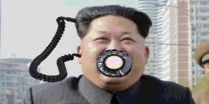 4587 - ペプチドリーム(株) 何時になったら国へ帰るんだ 黒電話も首を長くして待ってるかもよ
