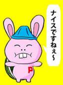 4587 - ペプチドリーム(株) お~~~  大迫 やった!  2-1 リード