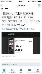 3415 - (株)TOKYO BASE SOPH.新作⭐︎