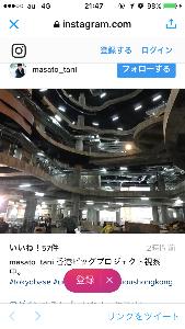 3415 - (株)TOKYO BASE 新プロジェクト模索してるといった感じかな⭐︎ そこにCITY建てて欲しいね❗️