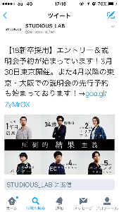 3415 - (株)TOKYO BASE 求人情報を一新したね❗️ 良い人材見つけて下さい⭐︎