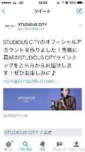 3415 - (株)TOKYO BASE STUDIOUS CITY始動⭐︎
