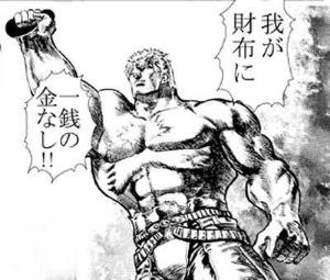 3415 - (株)TOKYO BASE おわた