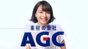 5201 - AGC(株) 素材の会社AGCはデカい会社なんです、とか思う。。。(・∀・))))))
