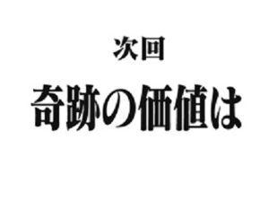 7703 - 川澄化学工業(株) 週末の取引でしたがまずまずでしたね! o(^o^)o 来週は750をスッキリ抜けて加速装置の発動に期
