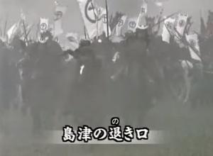 突撃戦術記回顧録 敬礼っ 今だっ  退却っ!!