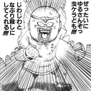 5289 - ゼニス羽田ホールディングス(株) この爆発力の無さ、本日でこれでは明日以降また下がりそう。 ズルズルというかガクンというか、、、憂鬱な