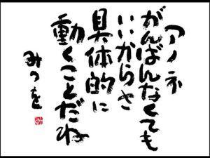 5289 - ゼニス羽田ホールディングス(株) 朝からマイナス5円、、、 高根君