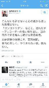 人質の身代金を払ってはならない。 7月の「本人証明にならない通名期日」と、テロ防止③法案が決まったので 日本の左翼は、まず帰化人を中心