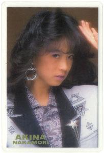 ♥歌姫伝説♥ 「北ウイング」(きたウイング)は、中森明菜の1984年5月1日発売のスタジオ・アルバム『ANNIVE