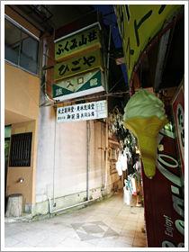 こんにちは! 杖立温泉 http://tsuetate-onsen.com/ いいですよ。 よかったら、候補に入れ