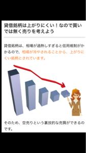 7919 - 野崎印刷紙業(株)  >賃借銘柄の方が人気も相場も長続きするのは当たり前の常識 > > >賃借銘