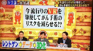 3903 - (株)gumi さっき國光さんがツイートしてたHoloeyesは、 昨年にホンマでっかTVに出演されてた杉本真樹さん