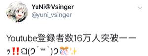 3903 - (株)gumi こりゃ、勝負になるな  来年はVR旋風ふきあれそうだしな  エムアップ、スキヤキ、イグニスもやるから