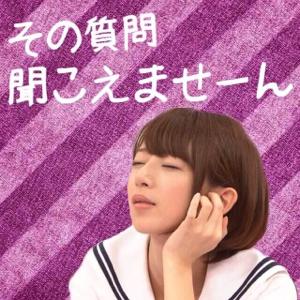 3903 - (株)gumi 来週も頑張りましょう!おやすみなさい。
