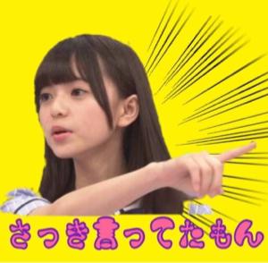 3903 - (株)gumi さすがにストップ高行くとは思わかなった。やはり乃木坂は強いな。良くも悪くも乃木坂次第。飛鳥与田、頼む