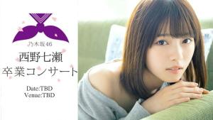 3903 - (株)gumi 生田ザンビ❤️🎵>西野ザンビと思うひと??てラスボスさんが言ってた
