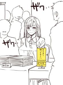 3903 - (株)gumi ありがとう!!!! 俺は友達も多いしモテるし素晴らしすぎる神ですwwwww
