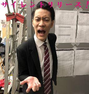 3903 - (株)gumi 5/10(・∀・)