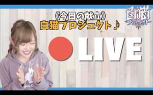 3903 - (株)gumi ゆんみチャンが可愛い🎵☕️