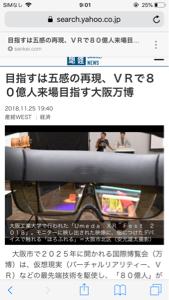 3903 - (株)gumi ソードオブガルガンチュアあまり売れないだろうけどツイッター見た感じ評判良いね   VRはまだまだ発展