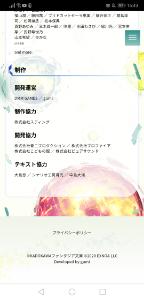 3903 - (株)gumi ずるむけ