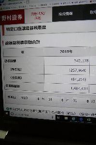 7201 - 日産自動車(株) >  >  >☝(^。^) ☞ 格下げされても利益が出ていますので心配無用ですー