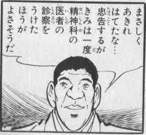 7201 - 日産自動車(株) 1