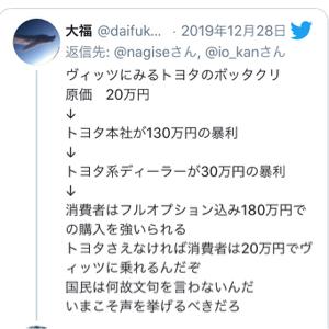 7201 - 日産自動車(株) 日産も、見習う?