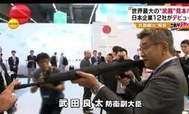 安倍総理、テレ朝の大下容子不倫か 安倍内閣の元防衛副大臣、武田良太  人に銃を向ける。防衛副大臣にしてしまってる時点で戦争を遊びにして