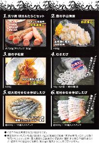 """8030 - 中央魚類(株) 【 優待""""案内"""" 到着 】  (100株) 3,500円相当水産物 ※今年は"""