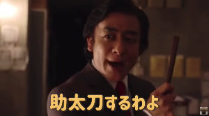 1419 - タマホーム(株) タマ君!