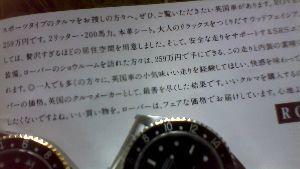 cadjpy - カナダ ドル / 日本 円 約定時間   びっくり 9火0:00 CA売切83.621   ^^